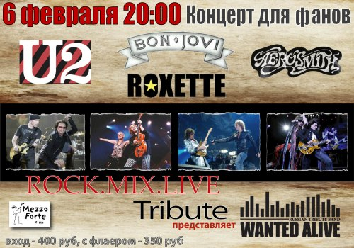 "Wanted Alive ""Rock.Mix.Live"""